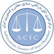 مرکز داوری اتاق بازرگانی، صنایع، معادن و کشاورزی ایران